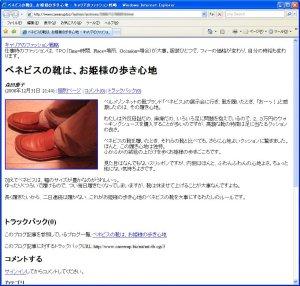 Ws000085_20081231