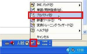Facemark01_2