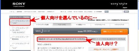 20100413ws000002