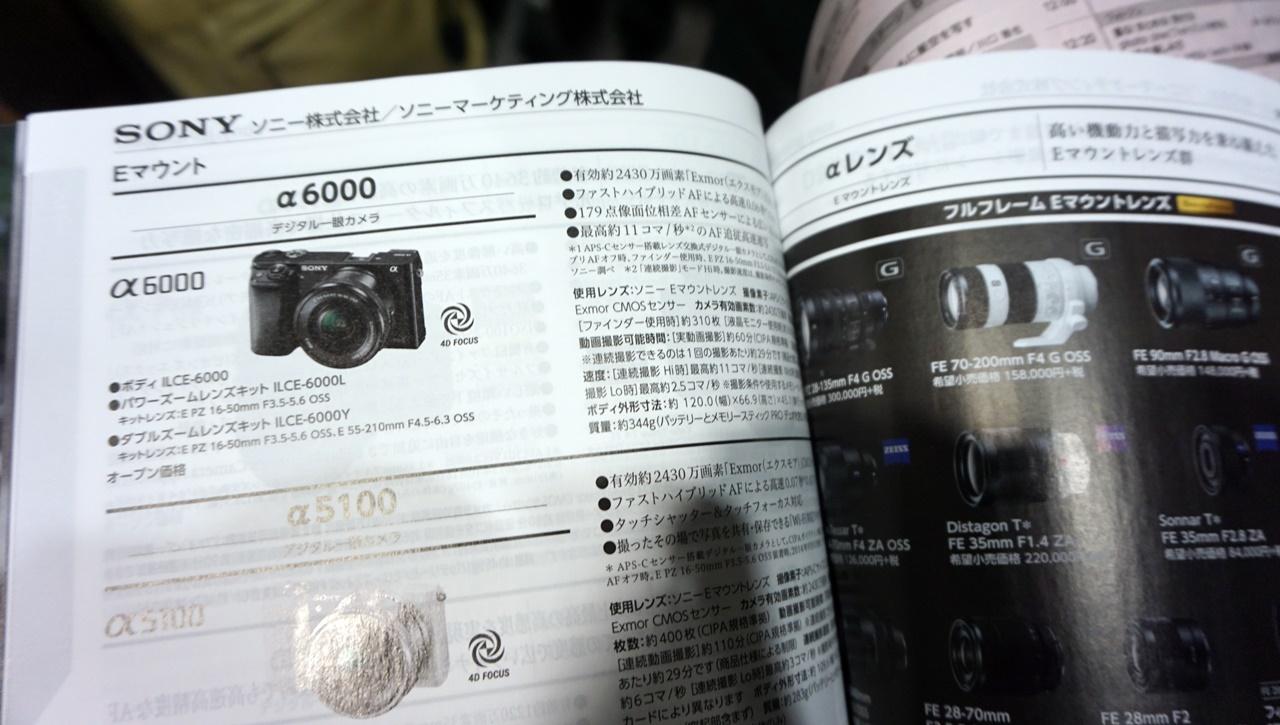 20160227dsc09551