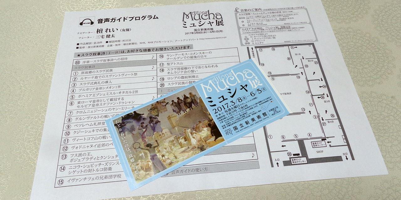 20170313dsc09952_r
