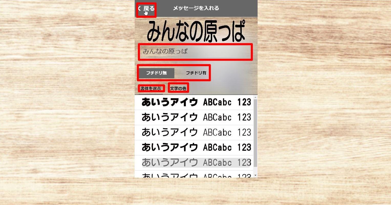 Order17kakou_r