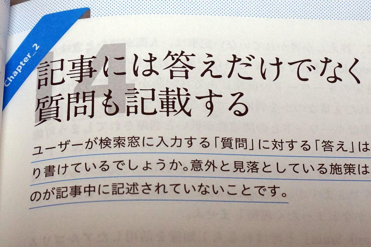 20181226dsc04846_r