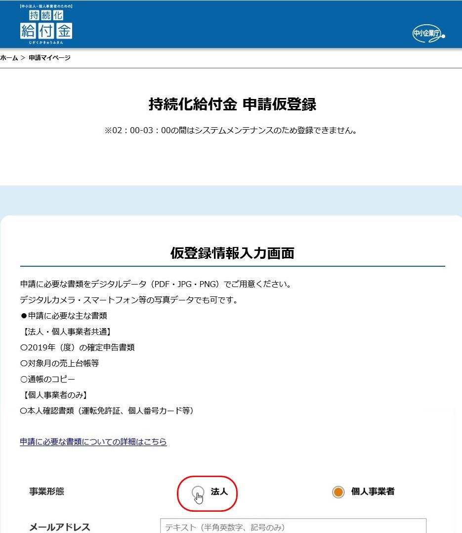 Sinsei022_20200517004501