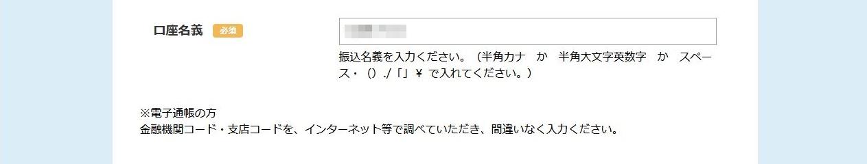 Sinsei382