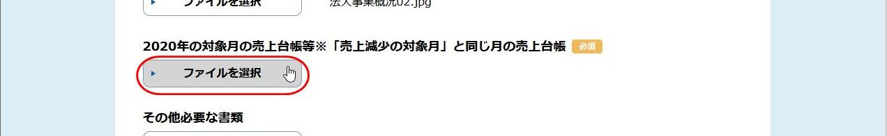 Sinsei50_20200519131001